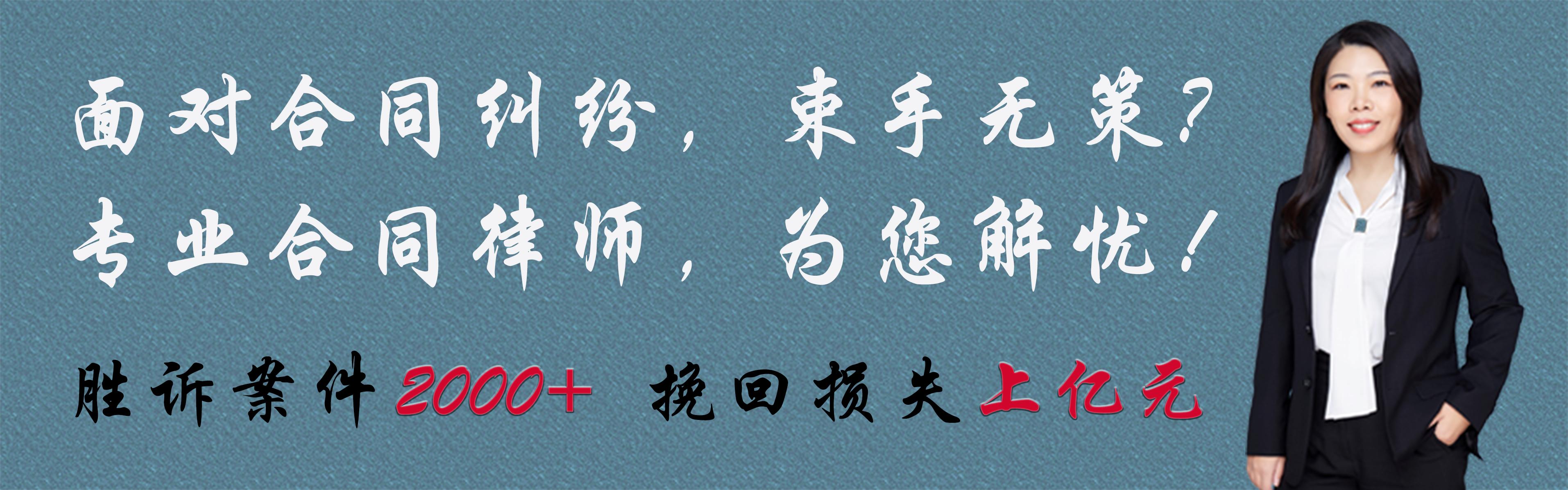 国晖(北京)律师事务所-公司法律事务