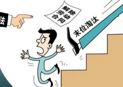 解除劳动合同的情形有哪些?