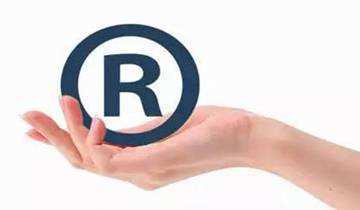 如何处理商标侵权?